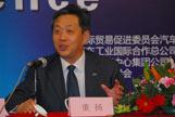 中国汽车工业协会 董扬