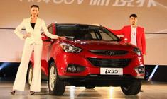 北京现代ix35首推6款车型 售价16.98-24.28万