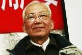清华大学汽车工程系教授