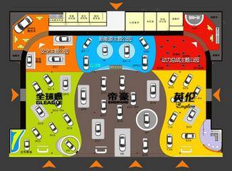 2010北京车展吉利展台分布图