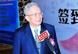 陈祖涛峰会现场接受凤凰网汽车专访