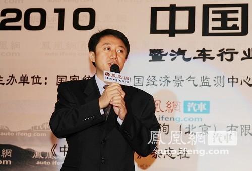 图文直播:2010年北京车展中国汽车峰会