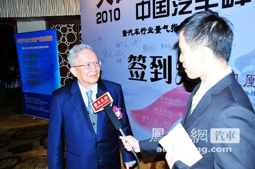 陈祖涛:中国距离汽车强国起码还有十年时间