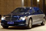 新款迈巴赫4月22日全球首发 整车细节解析