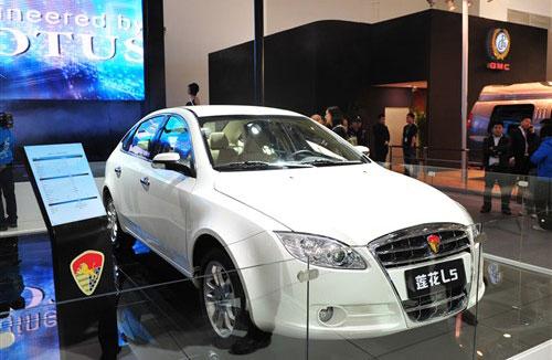 莲花L5亮相北京车展 推三厢和掀背两款车型