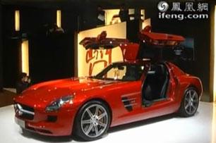 2010北京车展展车视频:奔驰SLS AMG超跑