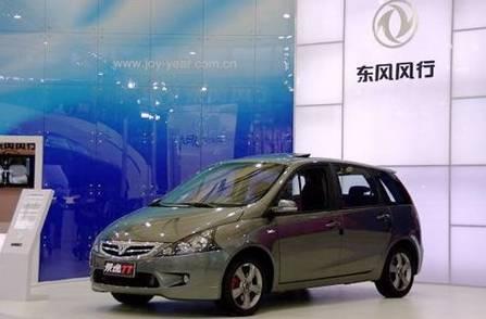 2010款景逸北京车展上市 售7.98-10.88万元