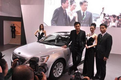 起亚高端新车cadenza亮相北京车展 6月底上市