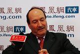 标致雪铁龙集团执行副总裁暨中国事务部CEO华日曼