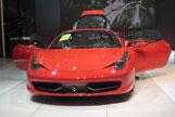法拉利458Itila