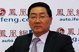 北汽集团总经理汪大总