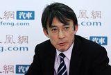 丰田汽车(中国)投资有限公司执行副总裁野崎松寿