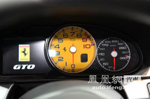 超跑展车团 北京车展超级跑车大汇总\[组图\]