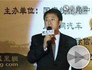 李亚谈中国汽车大国道路