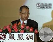 新华信总裁林雷致辞