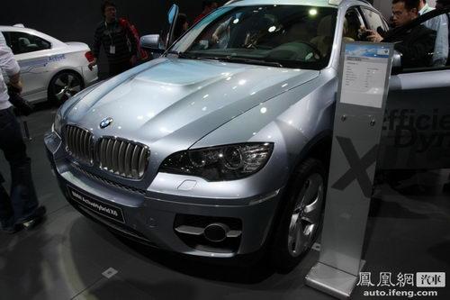宝马混合动力7系/X6车展上市 售229.8/216.8万
