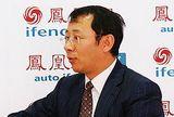 一汽丰田汽车销售公司副总经理高放