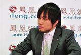 日产(中国)投资有限公司公关品牌部总部总监吉久润