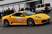法拉利F430黄色