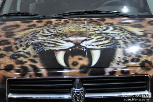 视觉上的享受与忍受 北京车展最艳丽车型TOP10\(8\)
