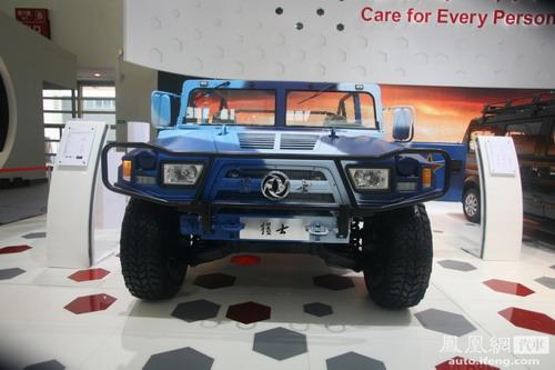 视觉上的享受与忍受 北京车展最艳丽车型TOP10\(9\)