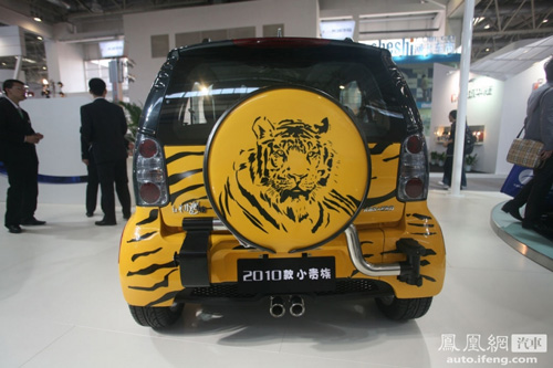 视觉上的享受与忍受 北京车展最艳丽车型TOP10\(10\)