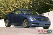 英菲尼迪G35 Coupe外观