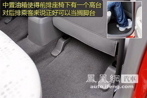 新赛欧后排坐垫安装图解