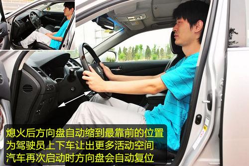 让驾车也成为放松 凤凰网试驾雷克萨斯ES350\(4\)