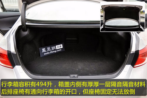 让驾车也成为放松 凤凰网试驾雷克萨斯ES350\(6\)