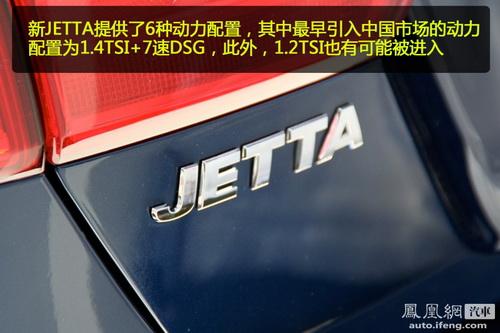 图解大众新一代JETTA捷达 轴距增长72mm\(4\)