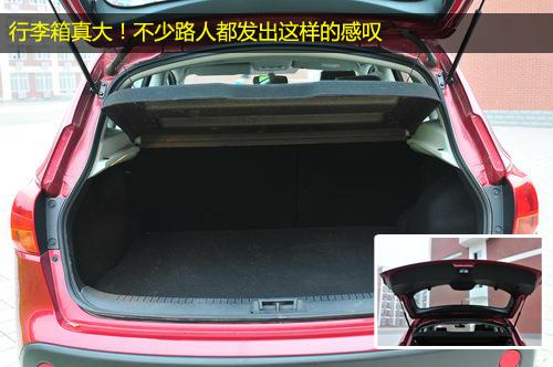 跨界的运动员 凤凰网汽车试驾东风日产逍客\(6\)