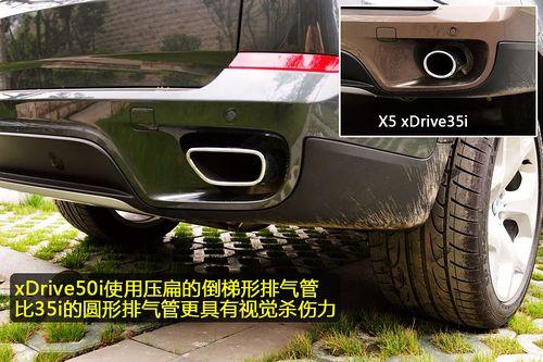 堪与跑车比动力 凤凰网汽车试驾新宝马X5\(3\)