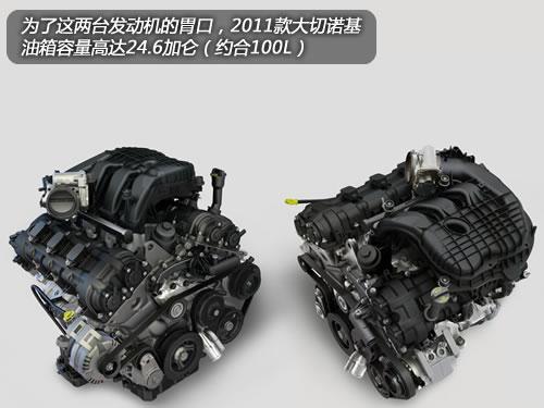 美式风格重新演绎 试驾2011款Jeep大切诺基\(6\)
