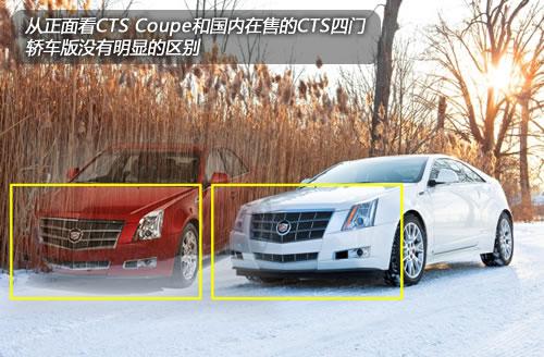 仅是外形锋利 评测2011款凯迪拉克CTS Coupe\(2\)