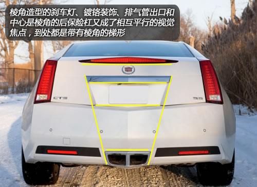 仅是外形锋利 评测2011款凯迪拉克CTS Coupe\(3\)