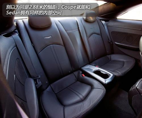 仅是外形锋利 评测2011款凯迪拉克CTS Coupe\(5\)