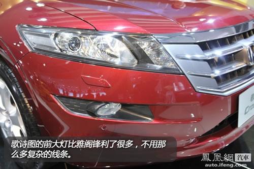 长春车展实拍广汽本田歌诗图 秋季国内上市