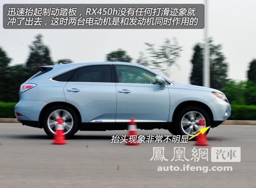 凤凰网汽车测试雷克萨斯RX450h 推崇安逸驾驶(4)