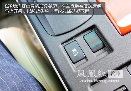 凤凰网汽车测试雷克萨斯RX450h 推崇安逸驾驶(5)