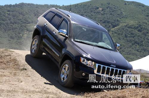 全新大切诺基预售42万起已接受预订 11月可提车