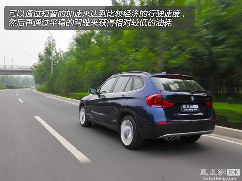 凤凰网汽车测试宝马X1 只照顾驾驶者的感受(4)