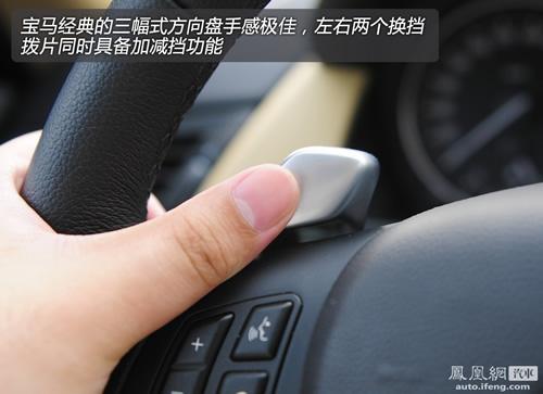 凤凰网汽车测试宝马X1 只照顾驾驶者的感受(2)