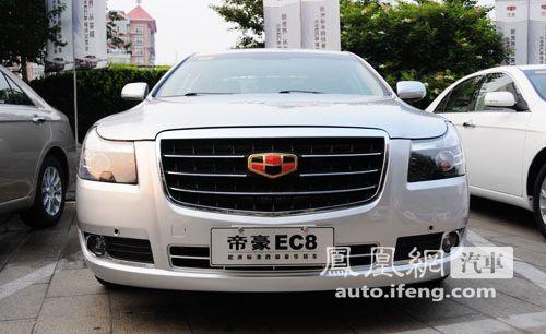 帝豪EC8配置参数曝光 8月20日上市预售12万元