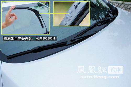 凤凰网汽车试驾帝豪EC8系 拉近与合资品牌距离(3)