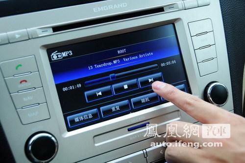 凤凰网汽车试驾帝豪EC8系 拉近与合资品牌距离(4)