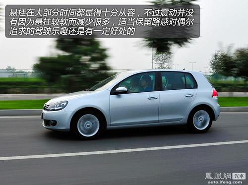 凤凰网汽车测试一汽-大众高尔夫6 不止为代步(5)