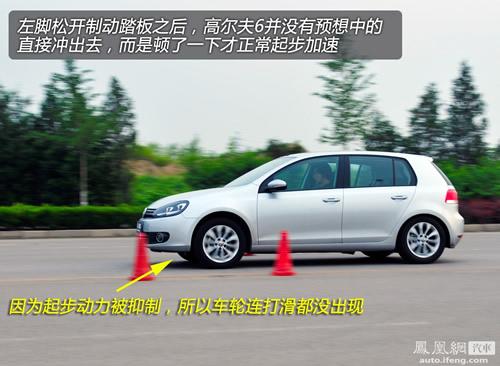 凤凰网汽车测试一汽-大众高尔夫6 不止为代步(3)