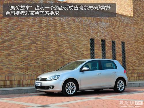 凤凰网汽车测试一汽-大众高尔夫6 不止为代步