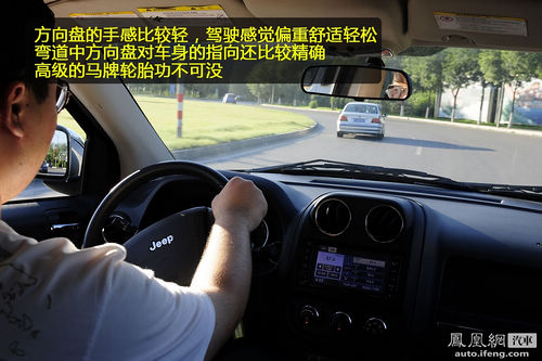 凤凰网汽车测试吉普指南者 公路性能更出色